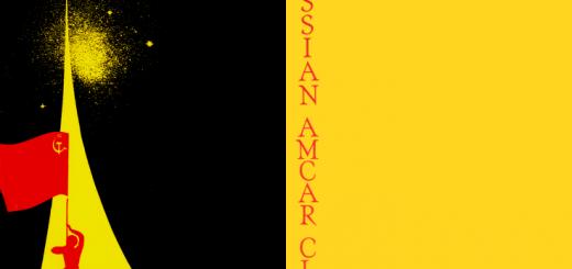 Russian Amcar Club