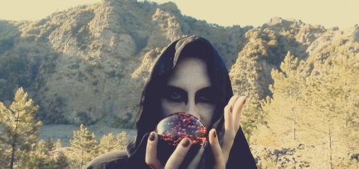 Geometric Vision, Apocalypse Queen